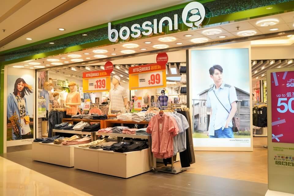 Bossini utiliza Commerce Cloud